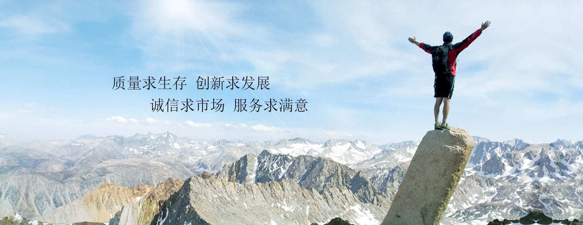 贵州重晶石